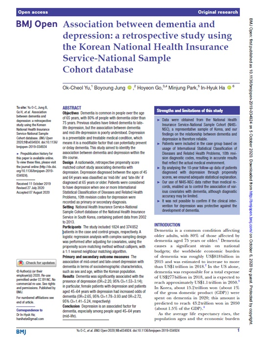 'BMJ open' 2020년 10월호에 게재된 해당 연구 논문 「Association between dementia and depression:A retrospective study using the Korean National Health Insurance Service-National Sample Cohort database」